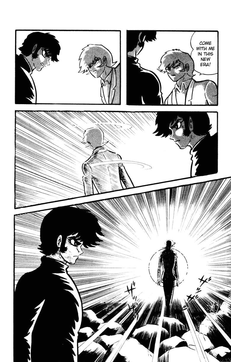 Devilman, Chapter 5 image 070