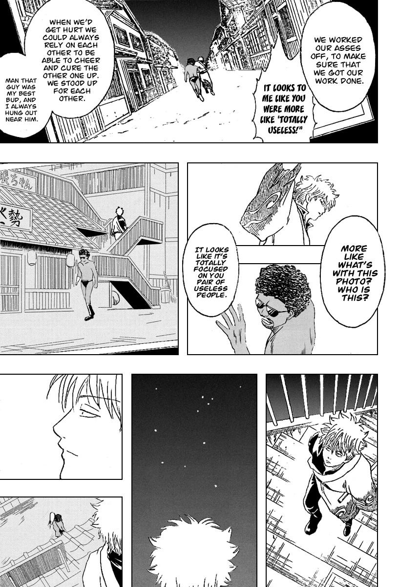 Gintama Chapter, 195 image 016