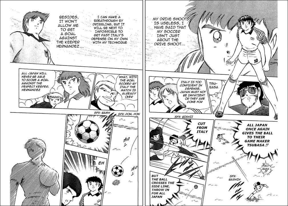 Captain Tsubasa, Chapter 91 image 070
