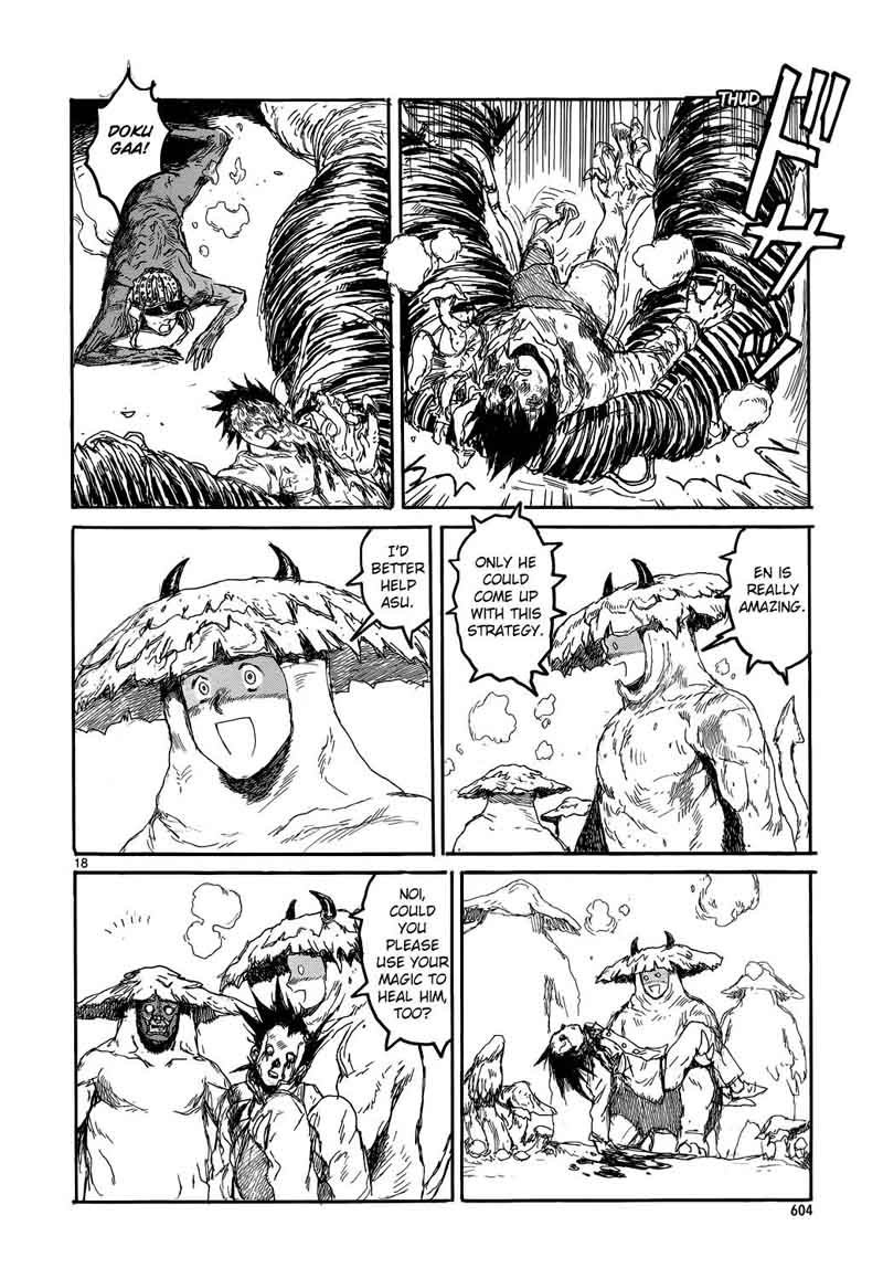 Dorohedoro, Chapter 144 image 019