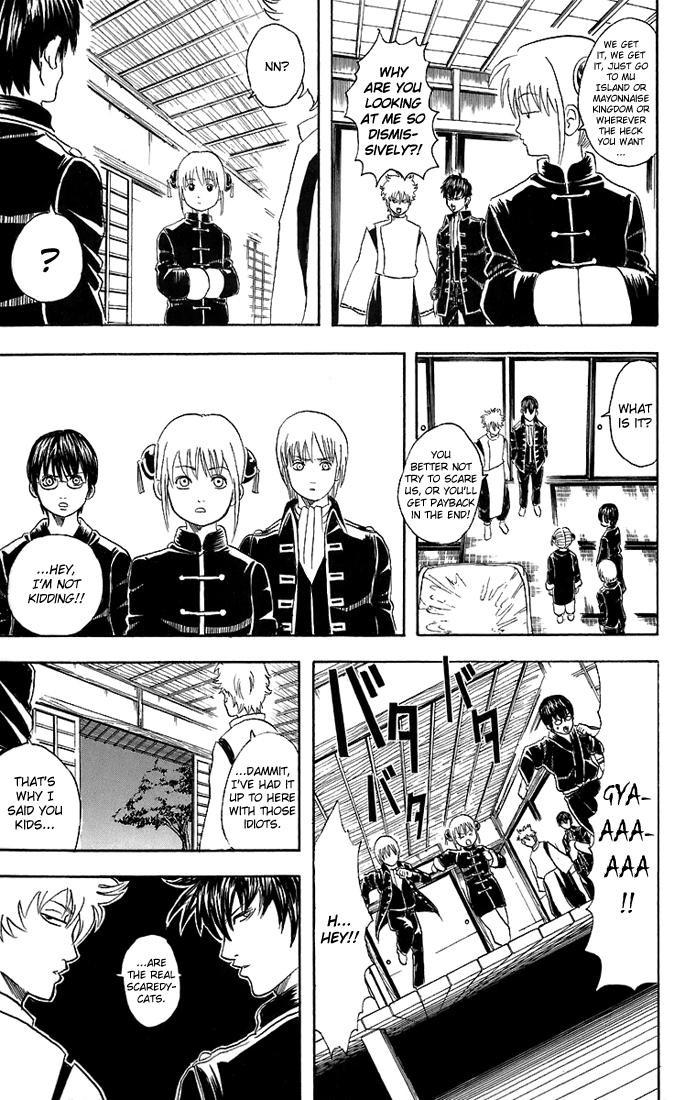 Gintama Chapter, 34 image 006