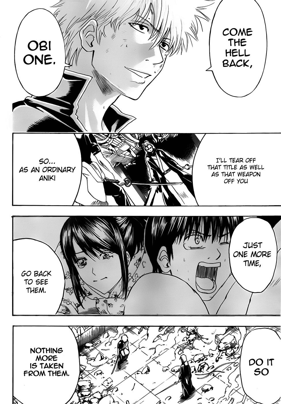 Gintama Chapter, 406 image 018