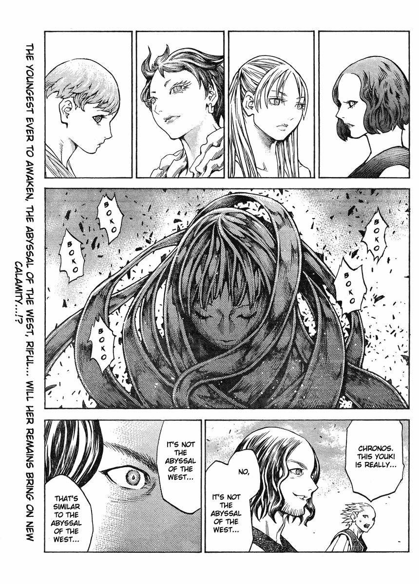 Claymore, Chapter 132 image 029