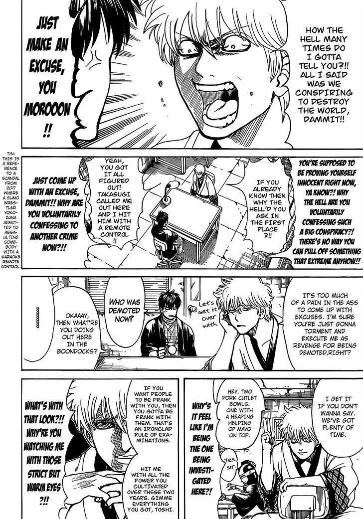 Gintama Chapter, 673 image 014