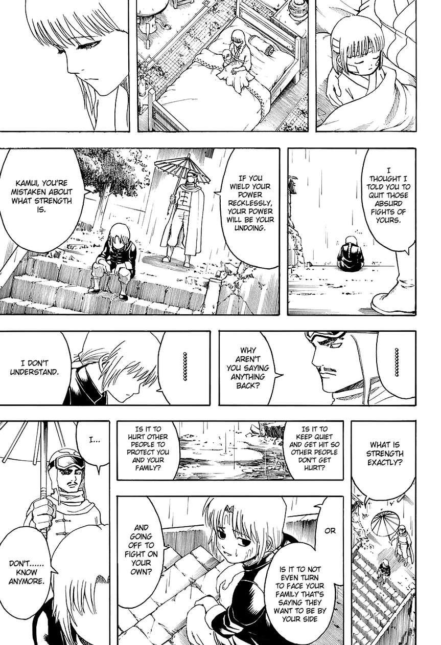 Gintama Chapter, 580 image 017