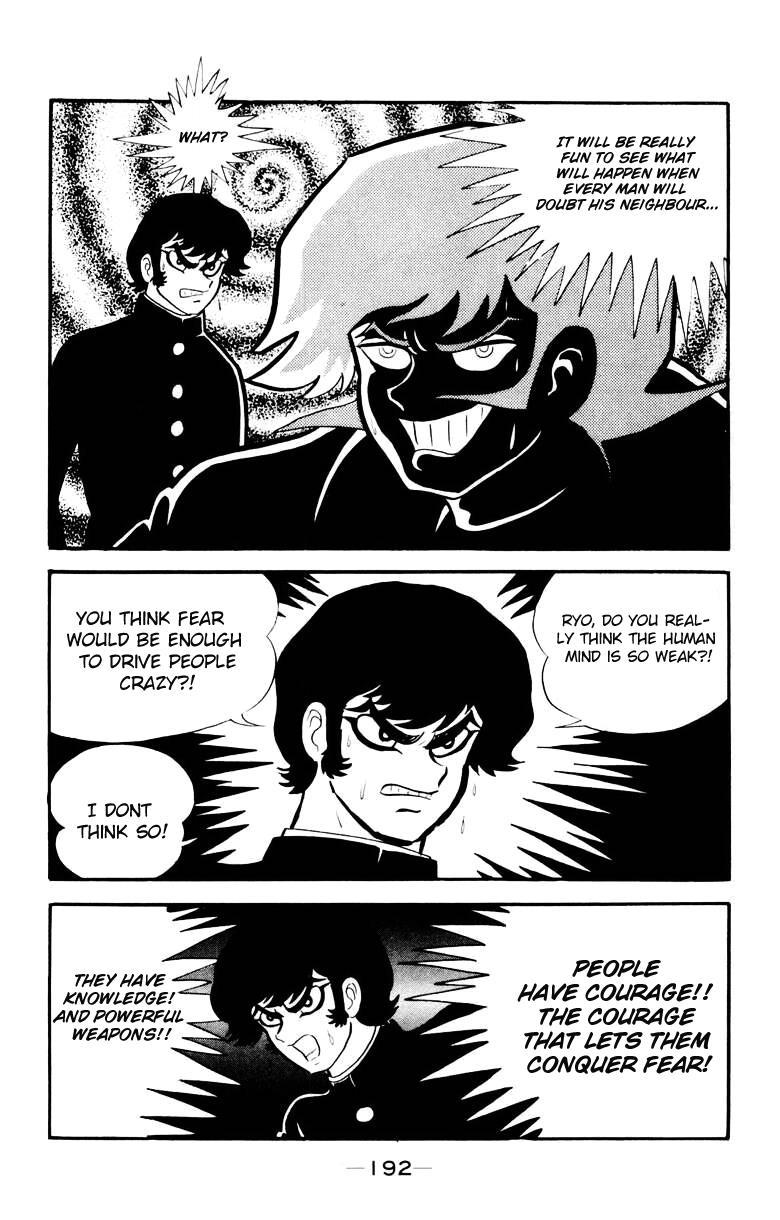 Devilman, Chapter 3 image 186