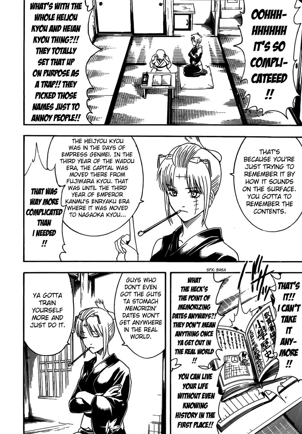 Gintama Chapter, 417 image 002