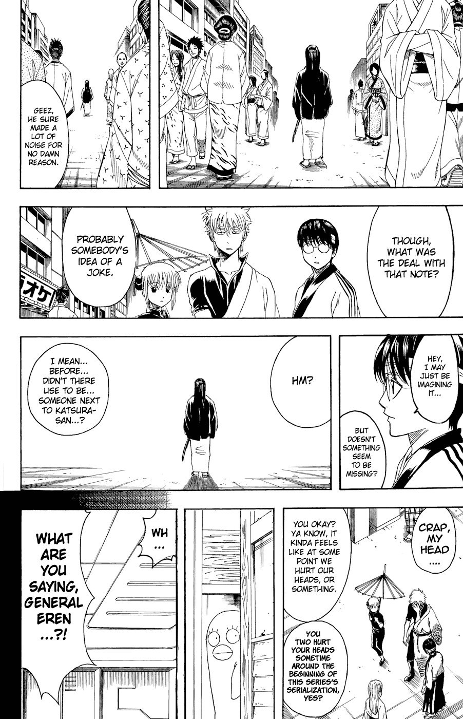 Gintama Chapter, 360 image 006