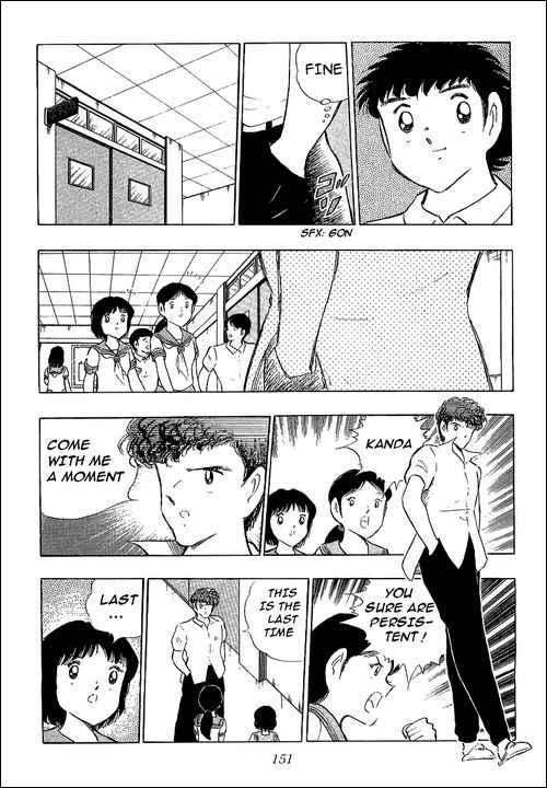 Captain Tsubasa, Chapter 109 image 031