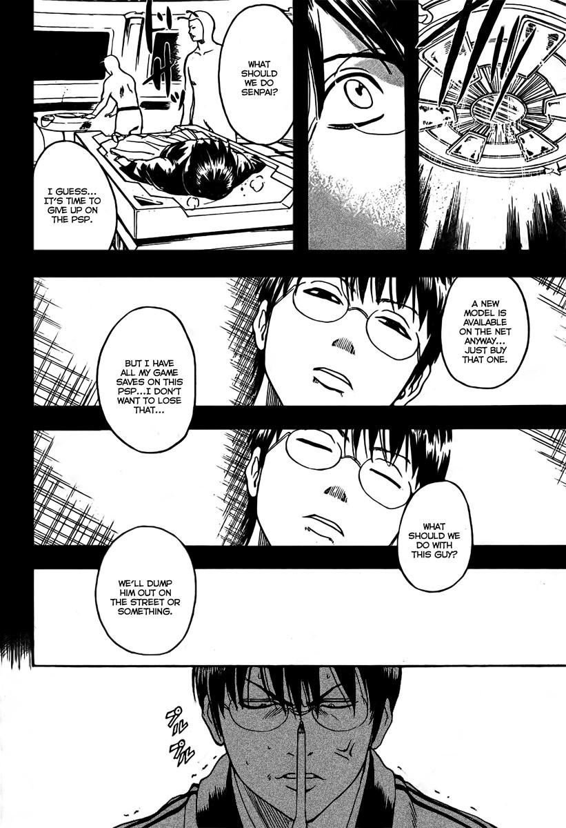 Gintama Chapter, 189 image 010