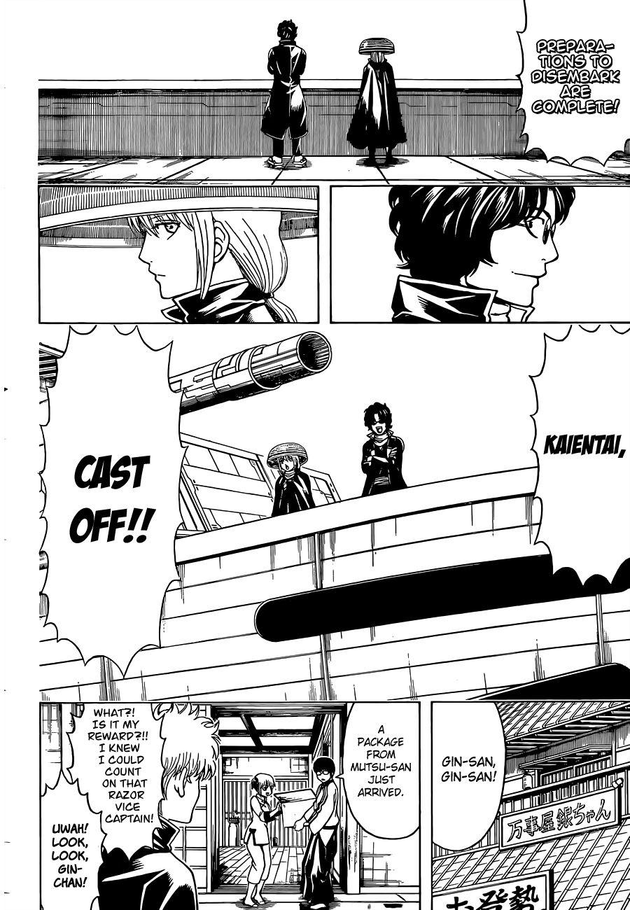Gintama Chapter, 480 image 016