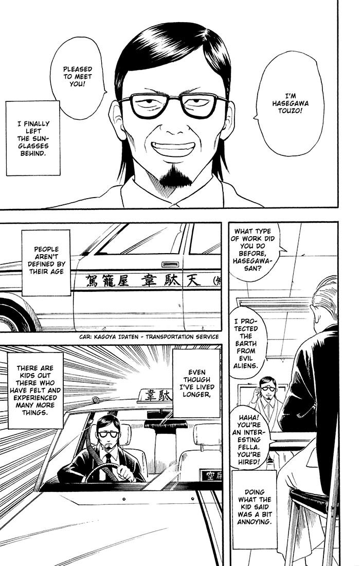 Gintama Chapter, 16 image 007