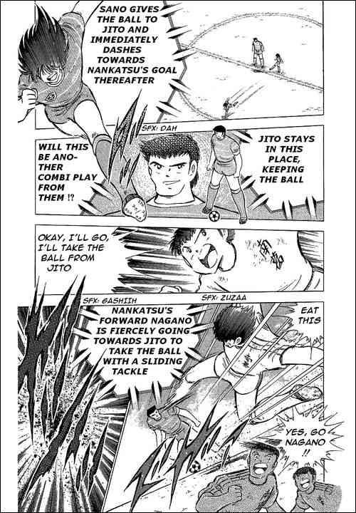 Captain Tsubasa, Chapter 67 image 034