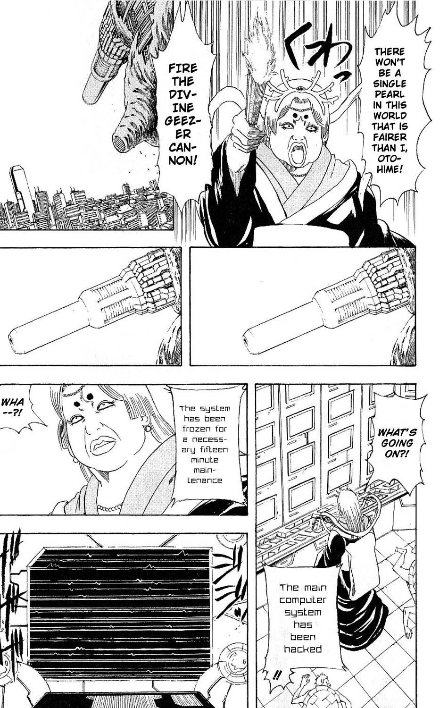 Gintama Chapter, 180 image 013