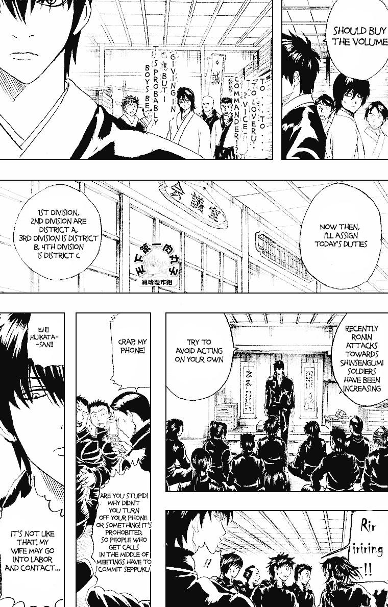 Gintama Chapter, 159 image 012