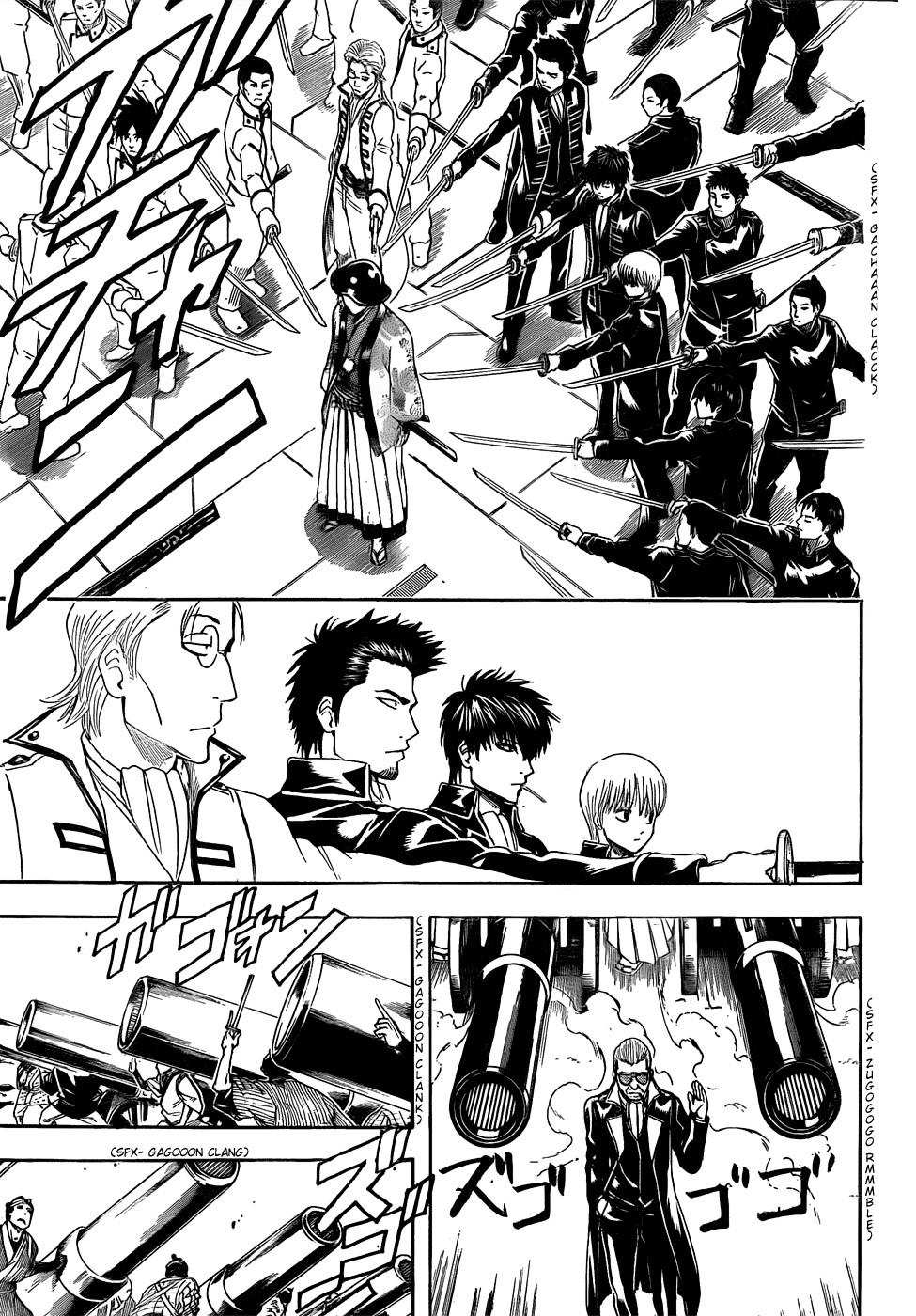 Gintama Chapter, 397 image 016