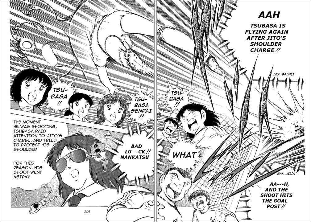 Captain Tsubasa, Chapter 66 image 047