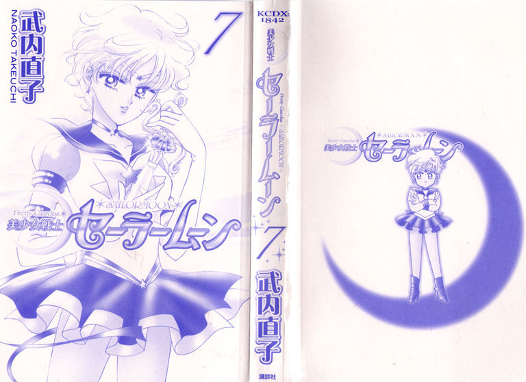 Sailor Moon, Cahpter 31 image 058