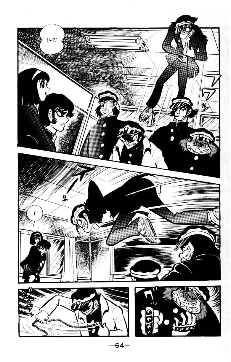 Devilman, Chapter 3 image 061