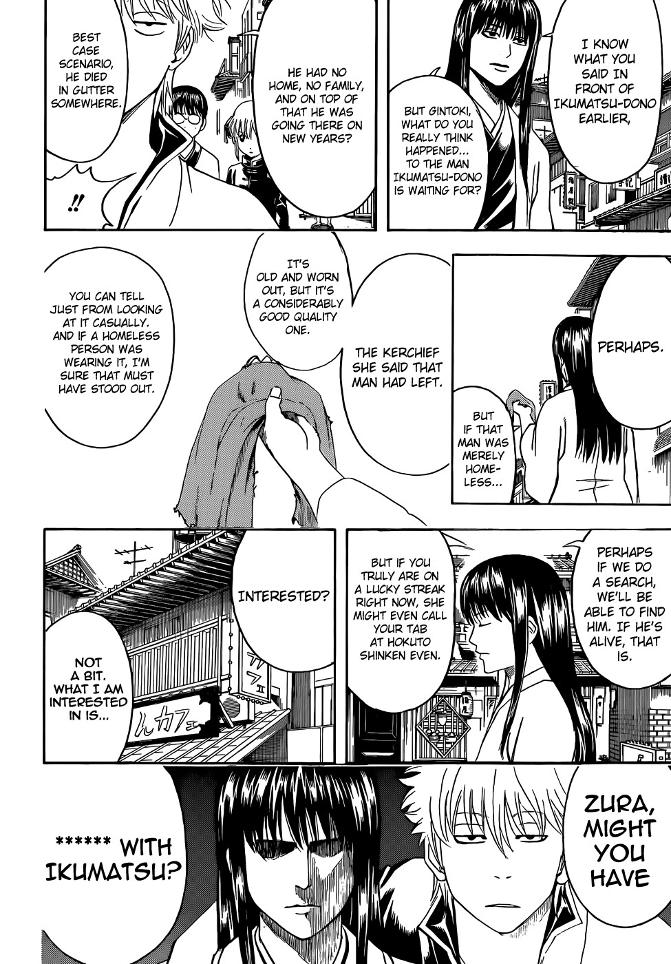 Gintama Chapter, 431 image 006