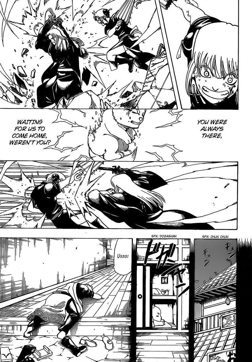 Gintama Chapter, 664 image 009