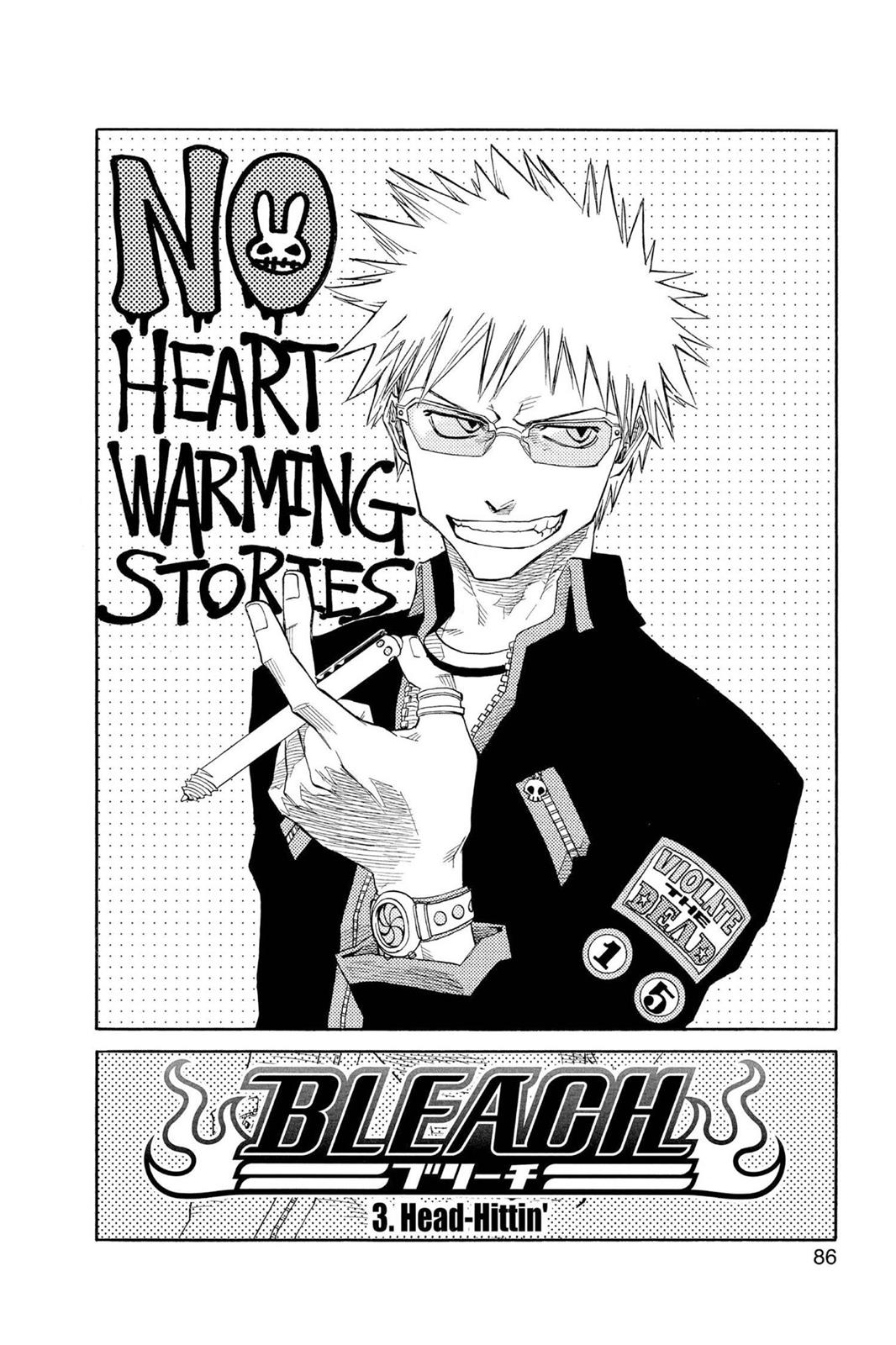 Bleach, Chapter 3 image 002
