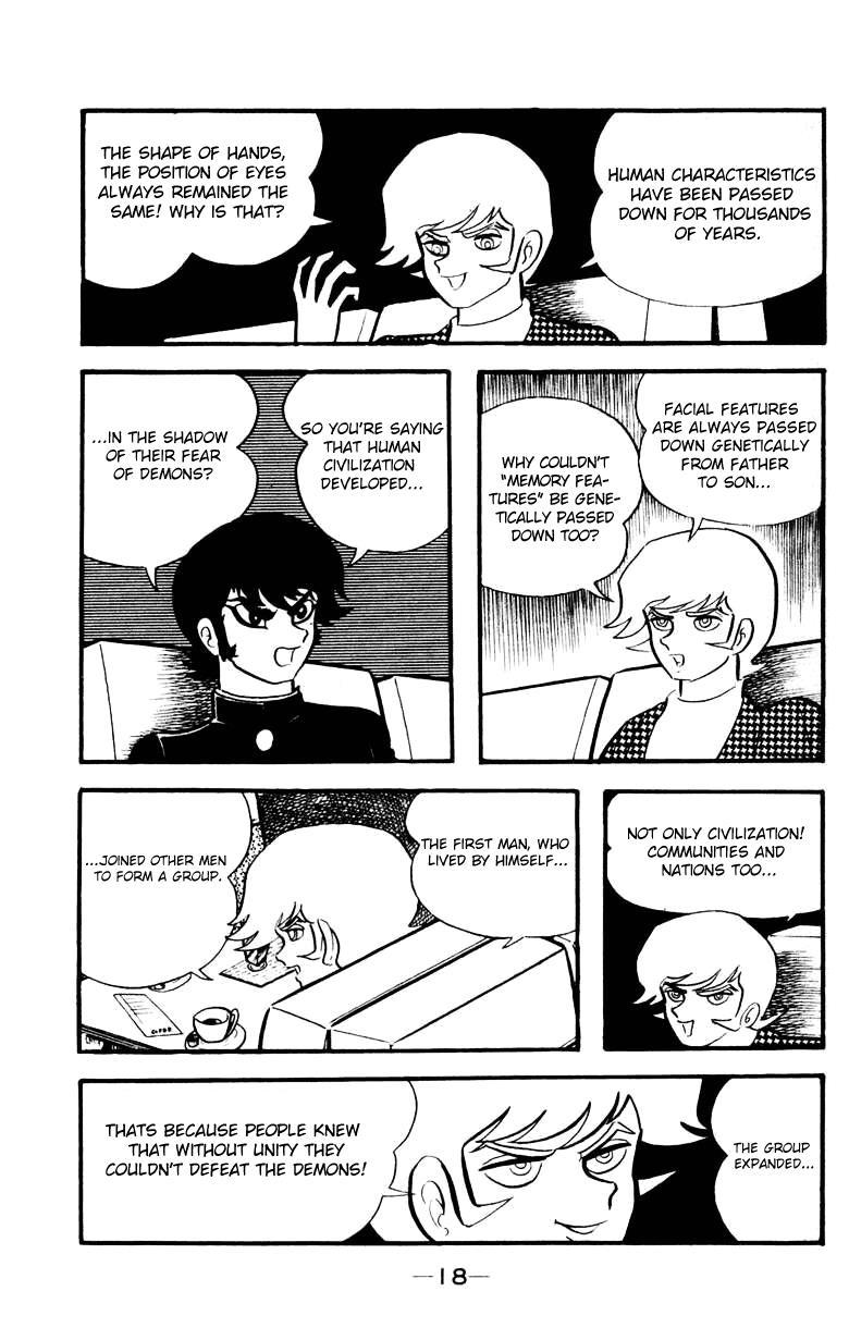 Devilman, Chapter 3 image 015