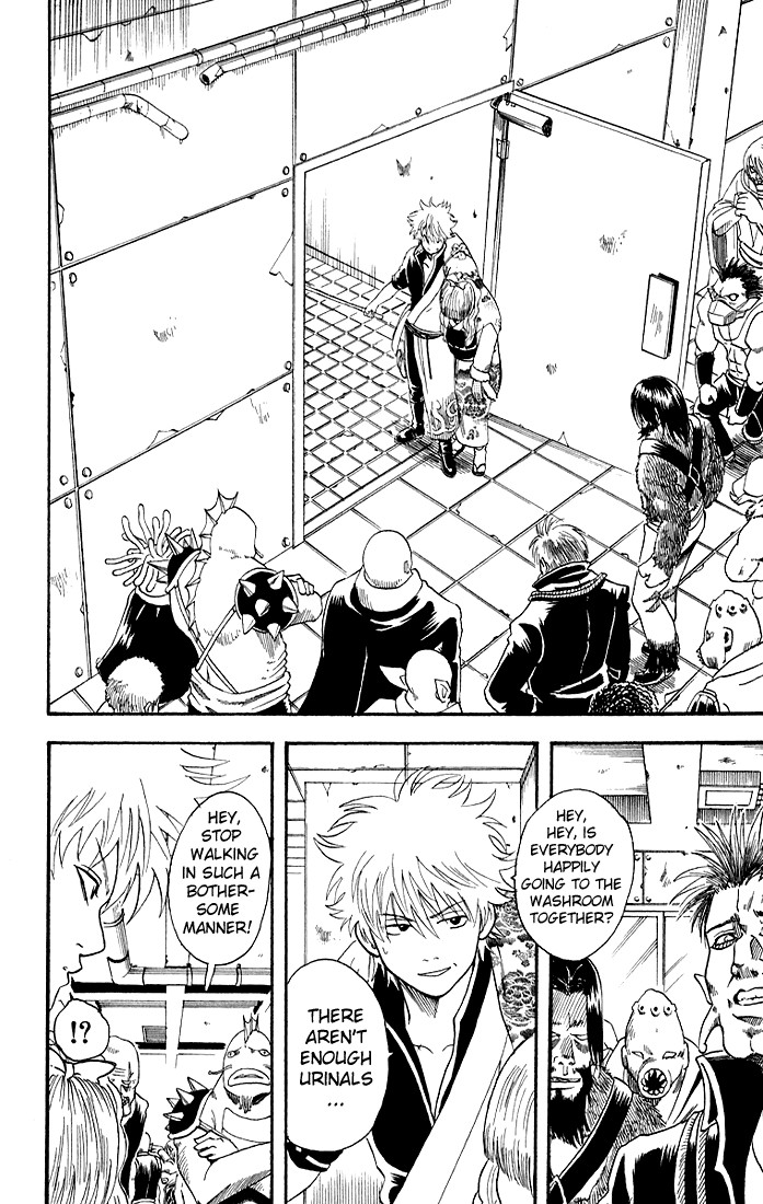 Gintama Chapter, 13 image 006