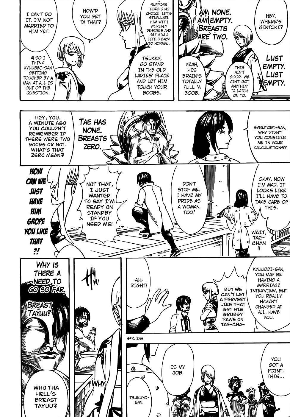 Gintama Chapter, 686 image 012