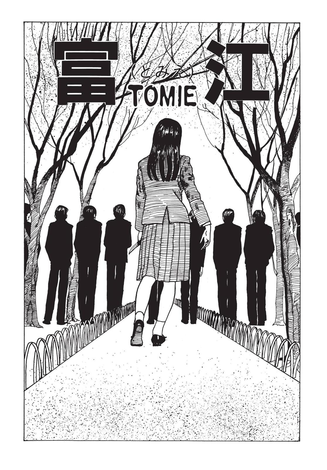 Tomie, Chapter 1 image 005