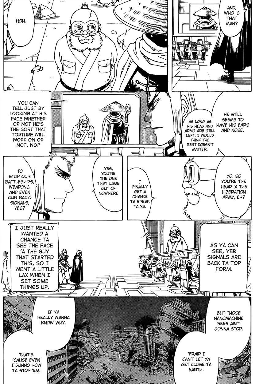Gintama Chapter, 629 image 017