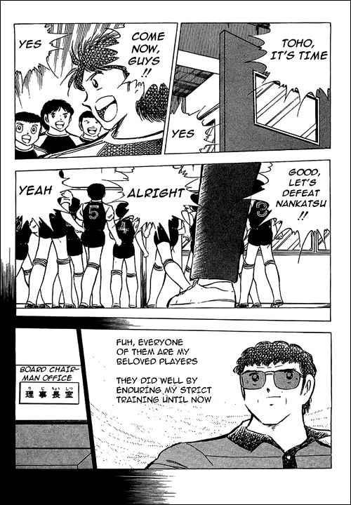 Captain Tsubasa, Chapter 76 image 047