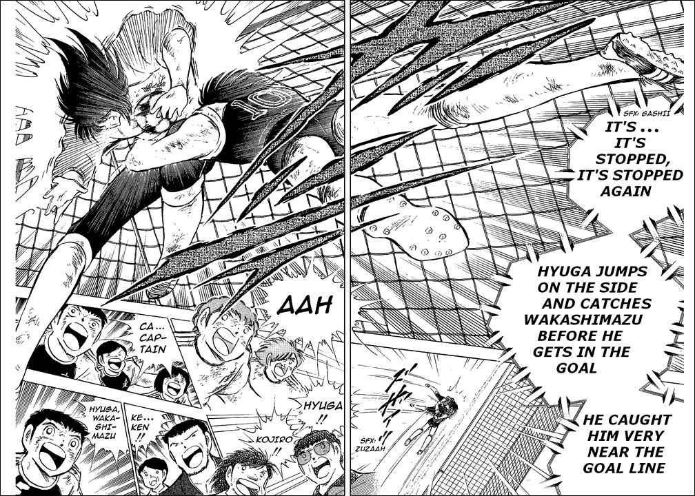 Captain Tsubasa, Chapter 81 image 009