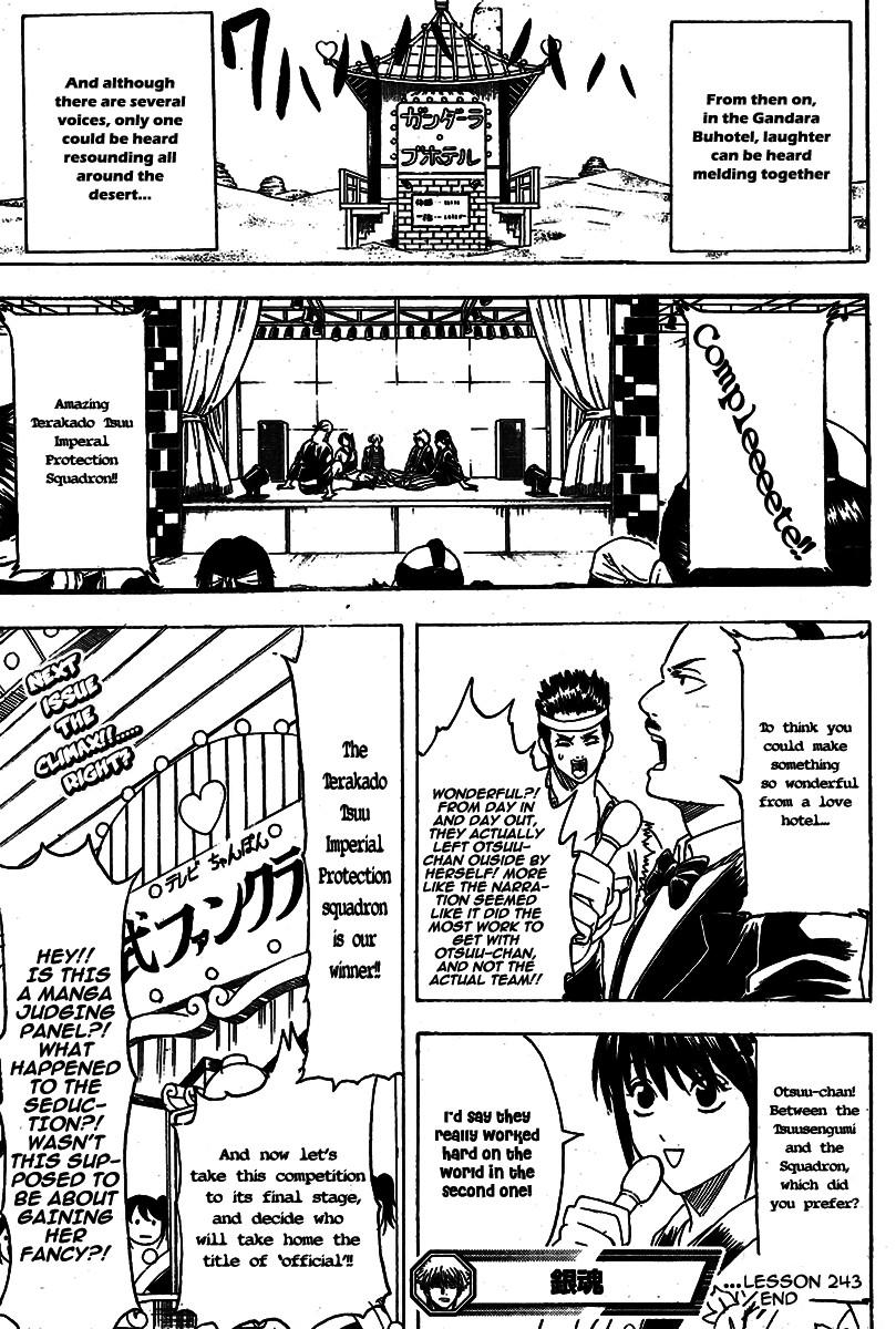 Gintama Chapter, 243 image 020