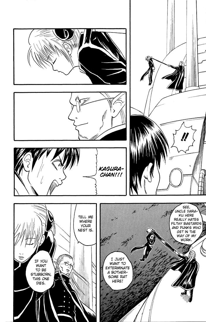 Gintama Chapter, 14 image 010