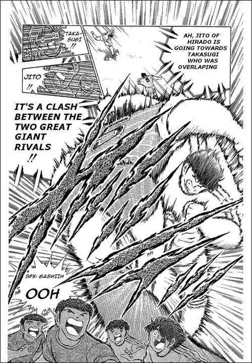 Captain Tsubasa, Chapter 66 image 040