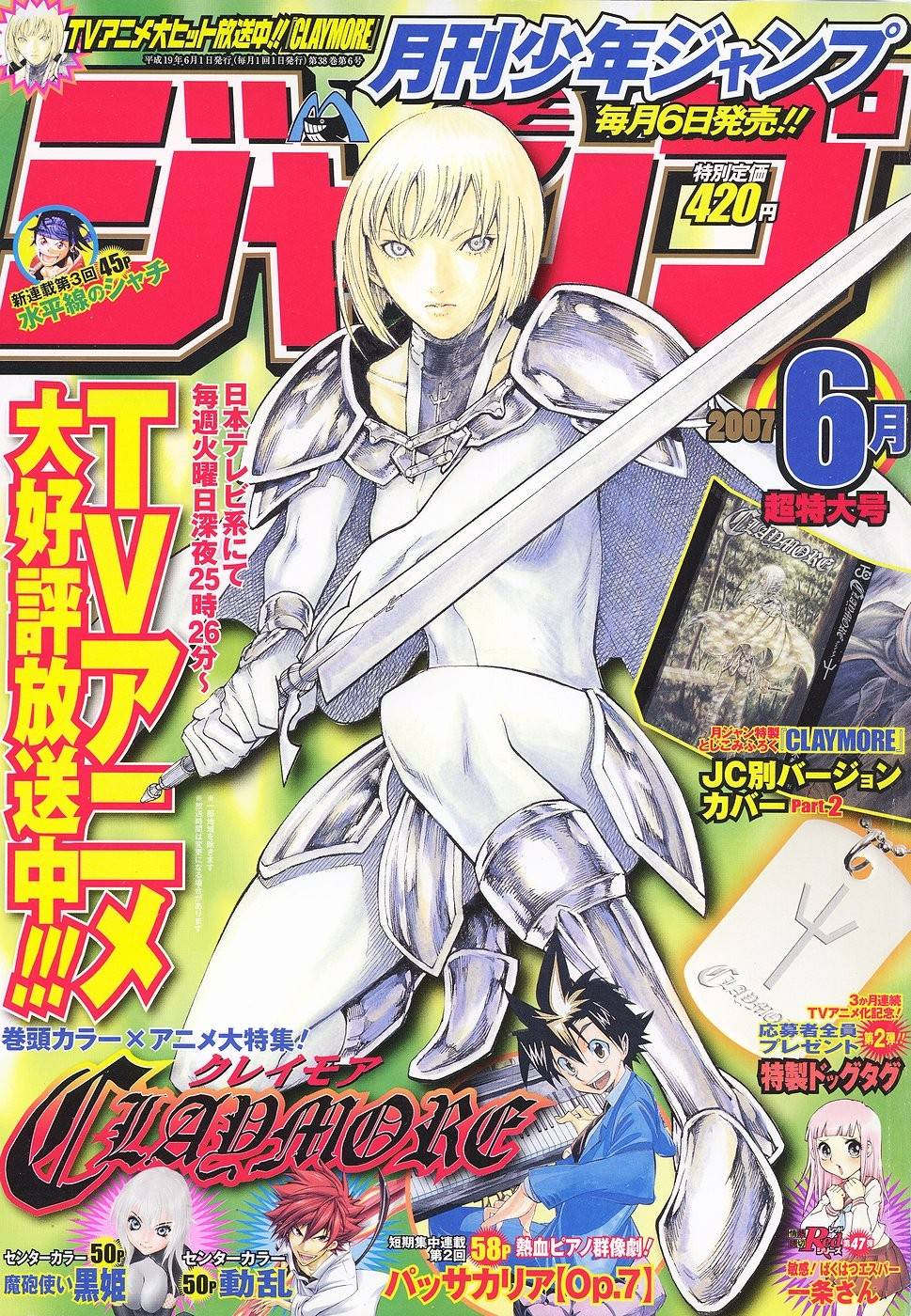 Claymore, Chapter 72 image 001