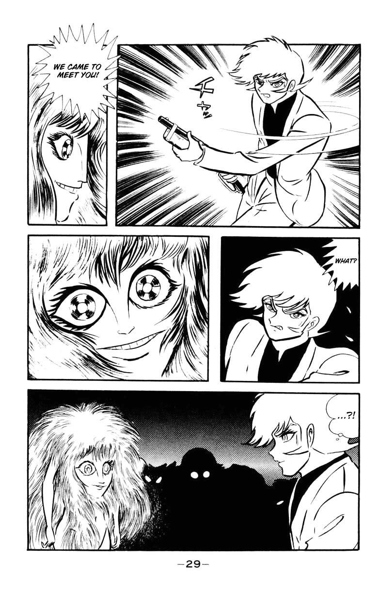 Devilman, Chapter 5 image 024