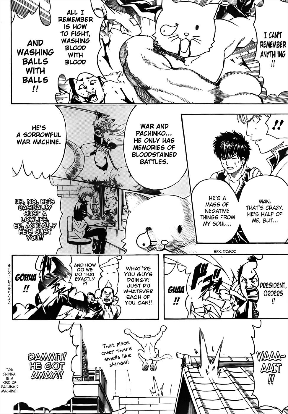 Gintama Chapter, 473 image 016
