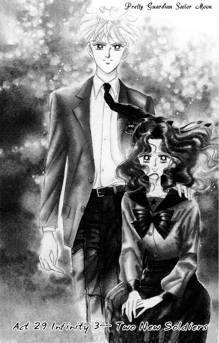 Sailor Moon, Cahpter 29 image 001