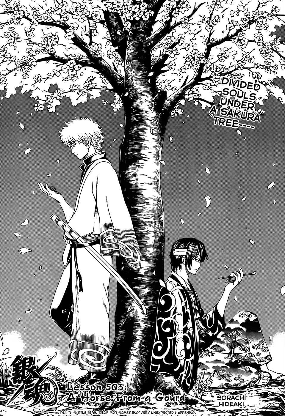 Gintama Chapter, 503 image 004