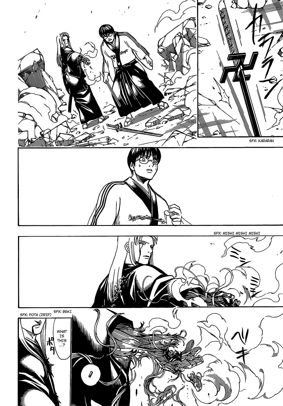 Gintama Chapter, 662 image 018