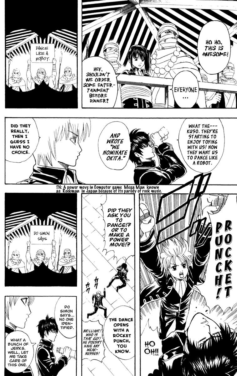Gintama Chapter, 102 image 011