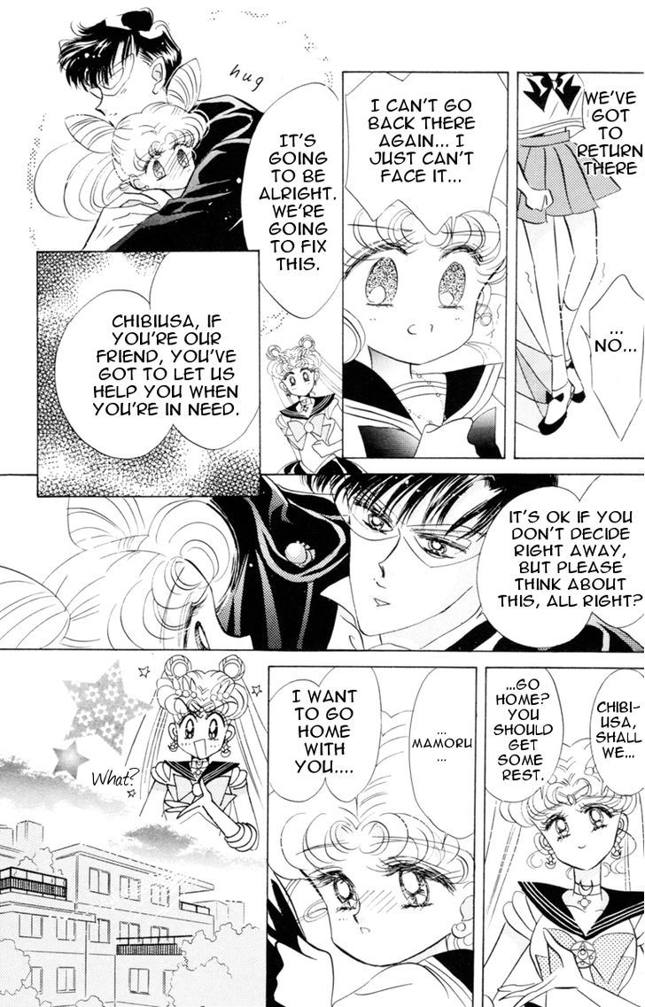 Sailor Moon, Cahpter 19 image 007