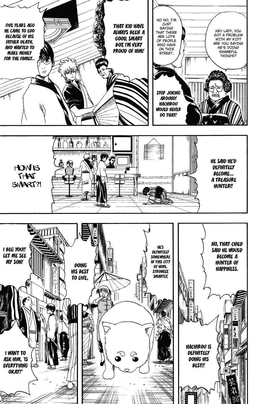 Gintama Chapter, 104 image 007