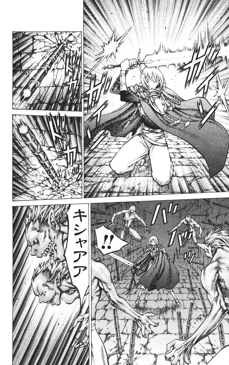 Claymore, Chapter 43 image 004