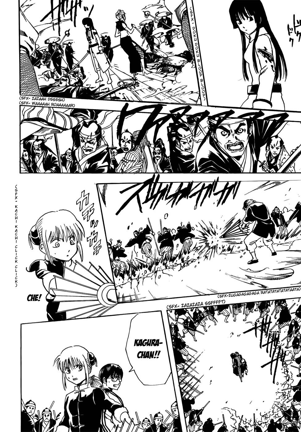 Gintama Chapter, 393 image 016