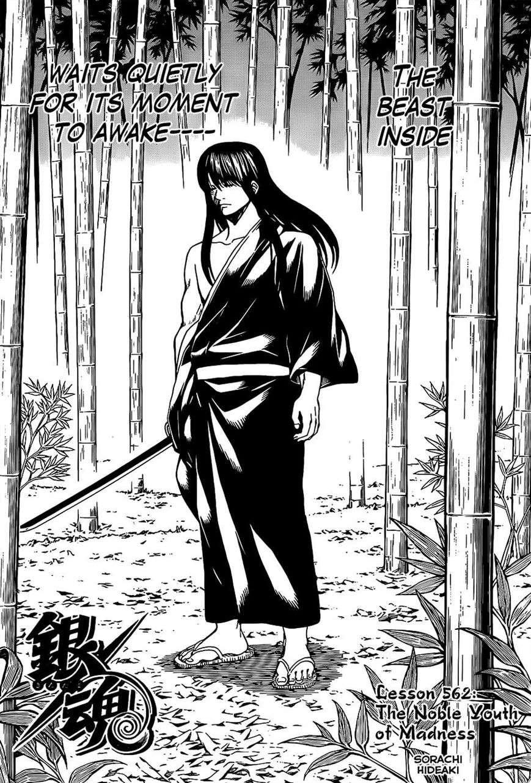 Gintama Chapter, 562 image 006