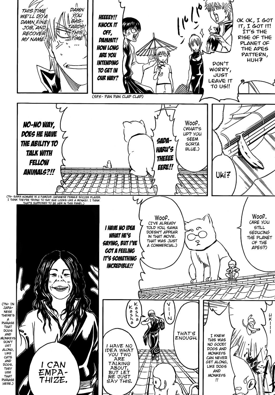 Gintama Chapter, 374 image 014