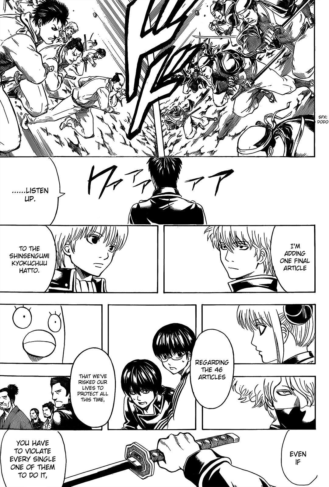 Gintama Chapter, 535 image 017